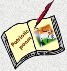 Revive your National feelings with Patriotic Hindi Poems